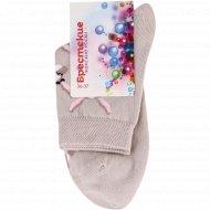 Носки женские «Брестские» размер 23, перламутровые.