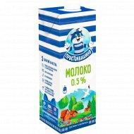 Молоко «Простоквашино» ультрапастеризованное 0.5%, 950 мл.