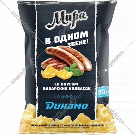 Снеки картофельные «Динамо» со вкусом баварских колбасок, 80 г.