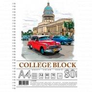 Колледж-блок А4 80 листов.