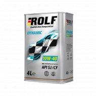 Масло моторное полусинтетическое «Rolf» 4 л.
