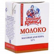 Молоко «Бабушкина Крынка» стерилизованное 3.2%, 200 мл.