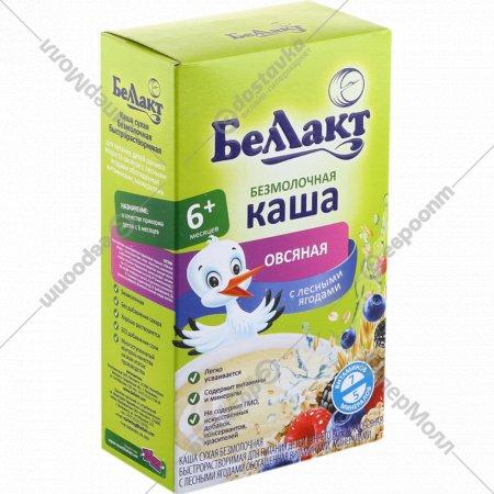 Каша овсяная, безмолочная «Беллакт» с лесными ягодами, 200 г.