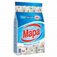 Порошок стиральный «Мара» универсальный, автомат, 2 кг.