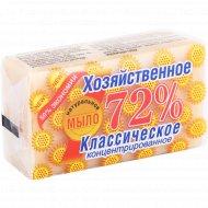 Мыло хозяйственное «Аист» 72%, классическое, 150 г.