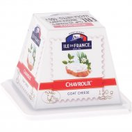 Сыр из козьего молока «Шавру» 45%, 150 г.