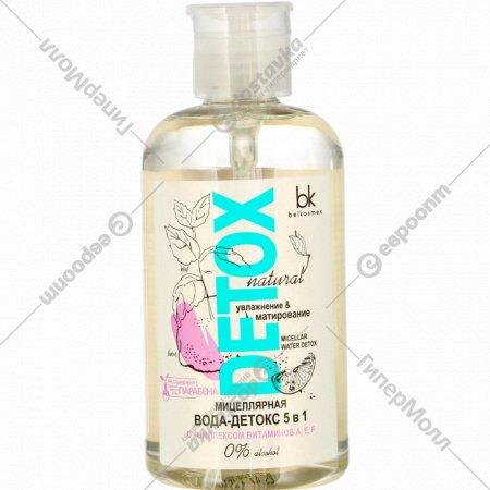 Мицеллярная вода «BelKosmex» Detox 5в1, 500 мл