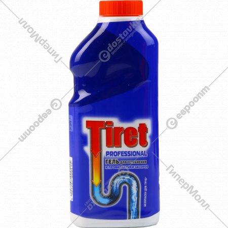 Средство чистящее для труб
