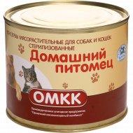 Консервы мясные для котов и собак «Домашний питомец» 525 г.