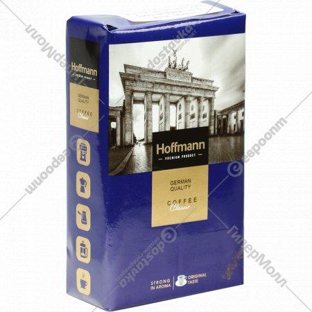 Кофе натуральный «Hoffmann» молотый, 250 г.
