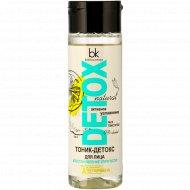 Тоник-детокс для лица «Detox» 200 мл.