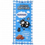 Плитка кондитерская «Аленкина буренка» молочная, 90 г.