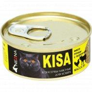 Консервы для кошек, мясо птицы с телятиной, 90 г.