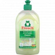 Бальзам для мытья посуды «Frosch» лимон, 500 мл.