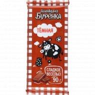Плитка кондитерская «Аленкина буренка» темная, 90 г.