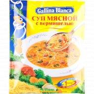 Суп «Gallina Blanca» мясной с вермишелью 59 г.