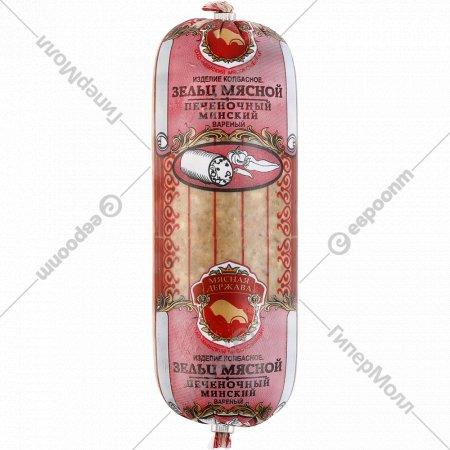 Зельц мясной «Печеночный Минск» вареный 1 кг., фасовка 0.4-0.7 кг