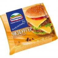 Сыр плавленый «Hochland» чизбургер 45%, 150 г.
