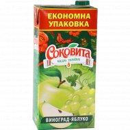 Напиток сокосодержащий «Sokovita» виноградно-яблочный, 1.93 л.