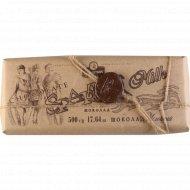 Шоколад «Спартак» молочный 500 г.
