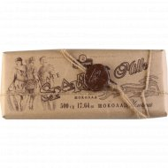 Шоколад «Спартак» молочный, 500 г.