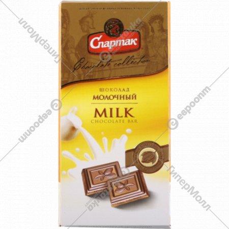 Шоколад «Спартак» молочный, 90 г.