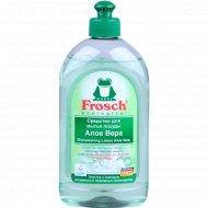 Средство для мытья посуды «Frosch» 500 мл.