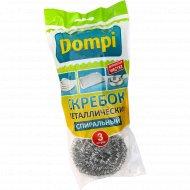 Скребок металлический «Dompi» спиральный, 3 штуки.