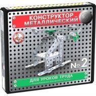 Игрушка - конструктор металлический