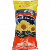 Семечки «Никитин» с солью, 150 г