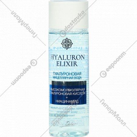 Мицеллярная вода «Liv Delano» гиалуроновая, 200мл.