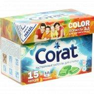 Капсулы для стирки «Corat» для цветного, 15 шт.