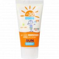 Крем детский «Sun Energy» солнцезащитный SPF30, 50 мл.