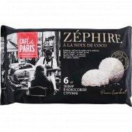 Зефир «Cafe de Paris» ваниль в кокосовой стружке, 6 шт, 250 г