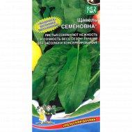 Семена щавель «Семёновна» 0.25 г