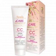 СС-крем для лица «Care & Makeup» Эффект полной коррекции, 50 г.