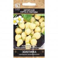 Семена земляники «Золотинка» 100 шт