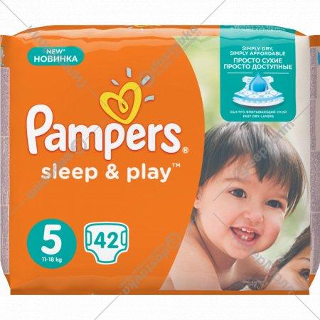 Подгузники «Pampers» Sleep & Play 11-18 кг, 5 размер, 42 шт.