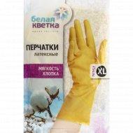 Перчатки «Мягкость хлопка» латексные, 1 пара, размер Xl.