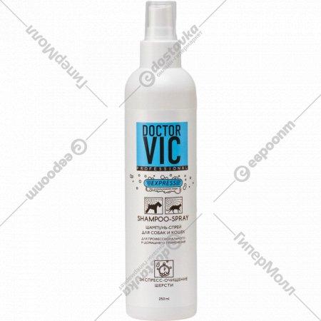 Шампунь-спрей «Doctor Vic» для собак и кошек, 250 мл.