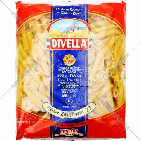 Макаронные изделия «Divella» №27 Перья, 500 г.