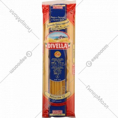 Макаронные изделия «Divella» №12 фетуччини, 500 г.