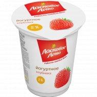Продукт йогуртный «Ласковое лето» термизированный, клубника 2%, 350 г.
