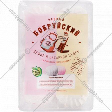 Зефир «Первый Бобруйский» бело-розовый, 250 г.