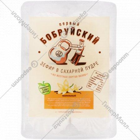 Зефир «Первый Бобруйский» ванильный, 250 г.