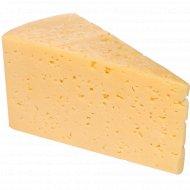 Сыр «Российский Новый» экстра, 50%, 1 кг., фасовка 0.35-0.4 кг