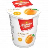Продукт йогуртный «Ласковое лето» с наполнителем абрикос 2%, 350 г.