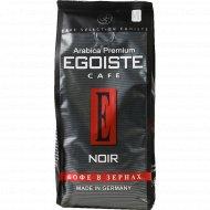 Кофе натуральный «Egoiste» Noir, в зёрнах, 250 г.