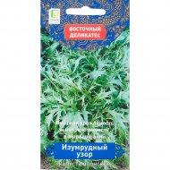 Семена капусты японской «Изумрудный узор» 0.5 г