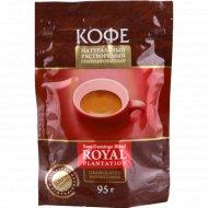 Кофе растворимый «Royal Plantation» 95 г.